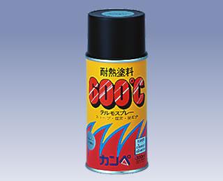 [ ]耐熱塗料テルモスプレー 300ml 1箱(12本入) 【カンペハピオ】