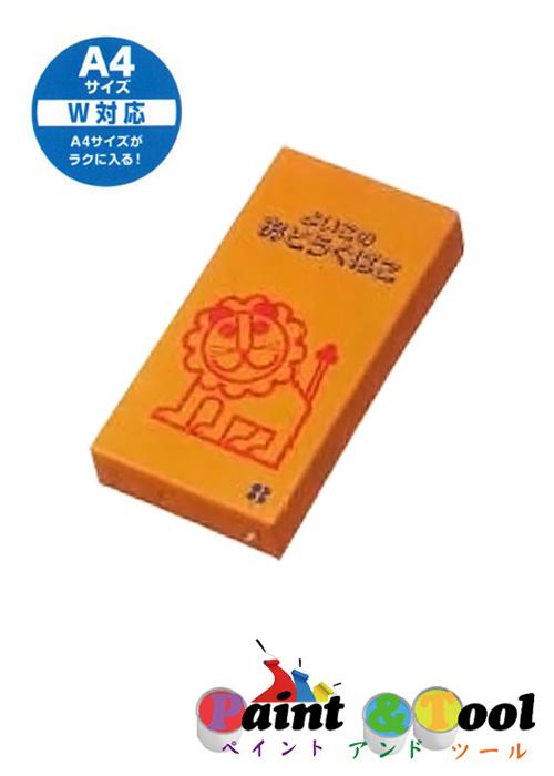 デビカ おどうぐばこ(小) 学校の定番、紙製おどうぐばこ 【デビカ】