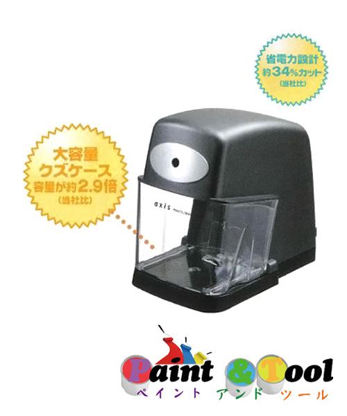 デビカ 電動シャープナー A-07 電動シャープナー 【デビカ】