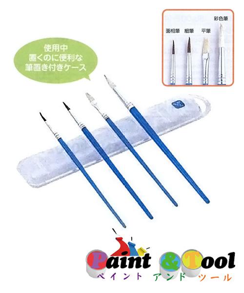 デビカ 工作筆セット(ケース付き) 広いところや細かいところを塗るのに便利!種類豊富なセット 1カートン(30個) 【デビカ】