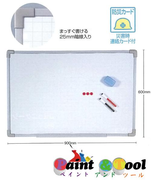 デビカ ホワイトボード(LL) 取り付け方で、壁掛けもタテヨコ自由自在のホワイトボード 【デビカ】