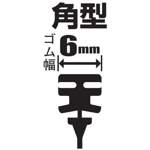 """ソフト99 """"ガラコワイパーパワー撥水""""ブレード PB-6(4606)"""