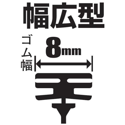 """ソフト99 """"ガラコワイパーパワー撥水""""ブレード PB-12(4612)"""
