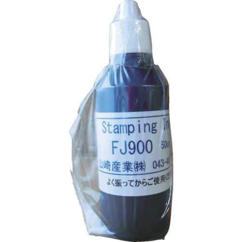 テクノマーク インクFJ900黒1リットル(IFJ9001)