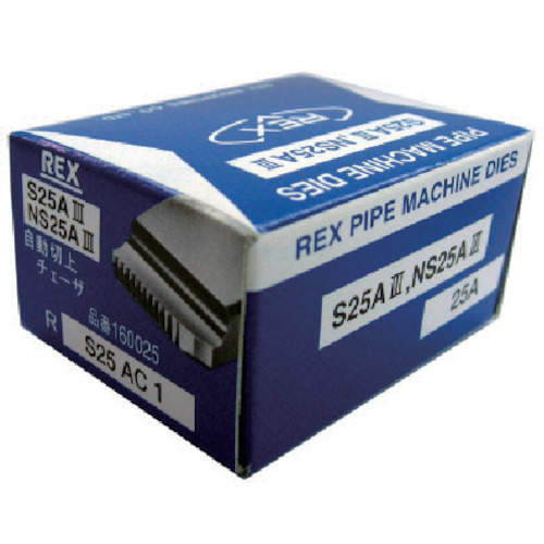 REX 自動切上チェザー S25AC25A(ACS25A)