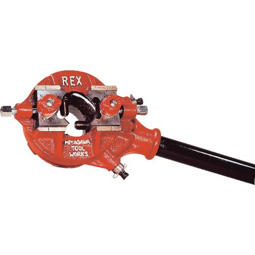 REX ベビーリード型パイプねじ切器 2R3(2R3)
