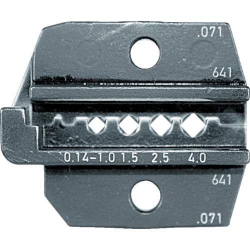RENNSTEIG 圧着ダイス 624-071 コネクターコンタクト0.14-4(62407130)