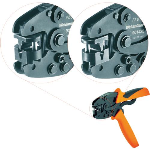 ワイドミュラー 圧着工具 PZ 6 Roto 0.14~6sqmm(9014350000)