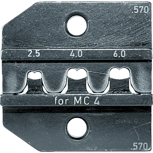 RENNSTEIG 圧着ダイス 624-570 MC4 2.5-6.0(62457030)