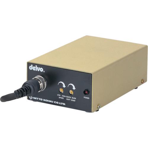デルボ コントローラ(DLC1110EN)