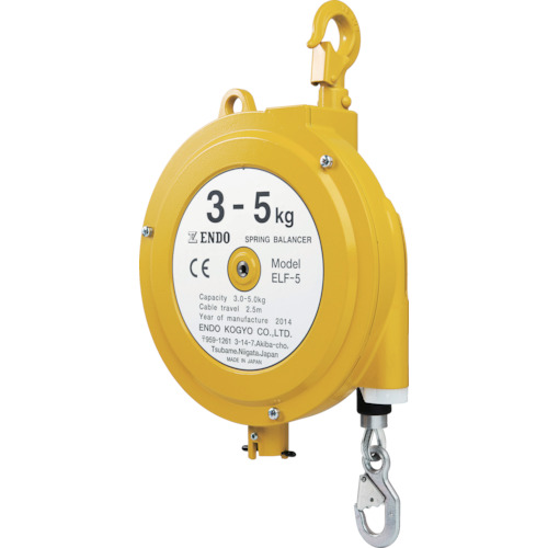 ENDO スプリングバランサー ELF-5 3.0~5.0kg 2.5m(ELF5)