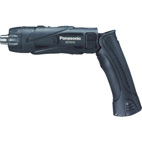 Panasonic 充電スティックドリルドライバー 3.6V ブラック ケース付(EZ7410LA2SB1)