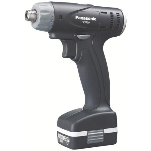 Panasonic 充電ドリルドライバー7.2Vドリルドライバ スリモ(EZ7420LA2SB)