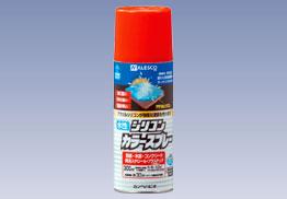 [ ]水性シリコンカラースプレー 420ml 1箱(24本入) ゴールド【カンペハピオ】