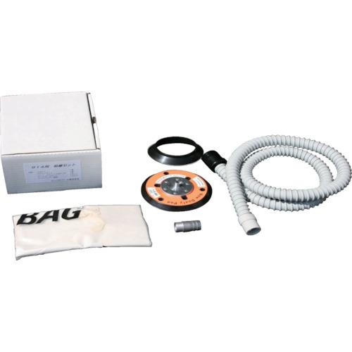 コンパクトツール 914L用吸塵セット レザー式(226008AL)