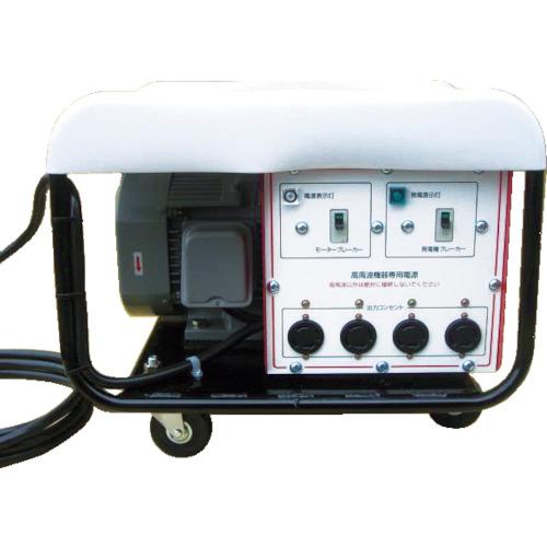 高速 高周波発生機(NFG55)