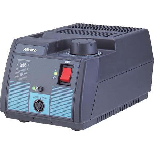 ミニモ ポリターパワーパック(超音波研磨装置)(P101)