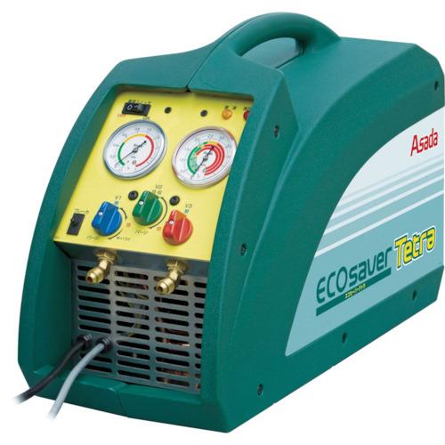 アサダ エコセーバーテトラ(ES800)