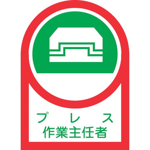 日立 切断砥石 405mmX3.0 (鉄工用) (20入)(233003)
