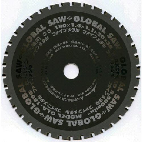 モトユキ グローバルソーファインメタル 鉄ステン兼用(GLA185G)
