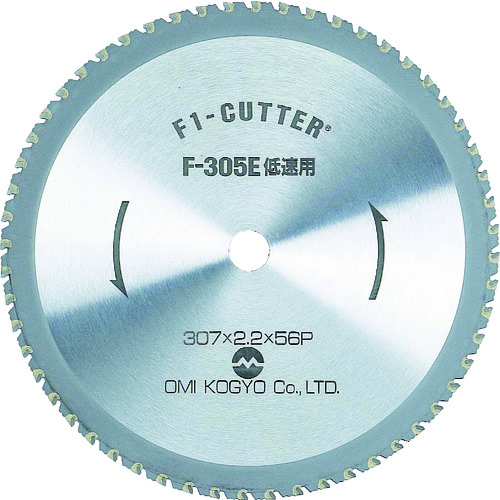 大見 開店祝い F1カッター スティール用 F305T 新発売 305mm