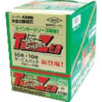 トーケン 切断砥石スーパーツインザー105サービスパック(RA105ST50)