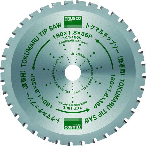 TRUSCO まとめ買い トクマルチップソー鉄専用 Φ180 5枚パック(TCT180S5P)