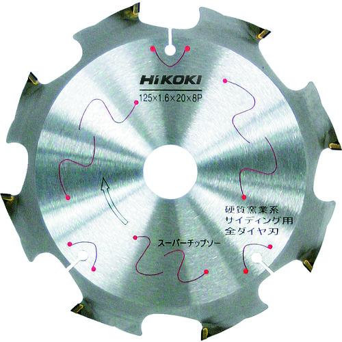 日立 スーパーチップソー(全ダイヤ) 125mmX20 8枚刃(325683)