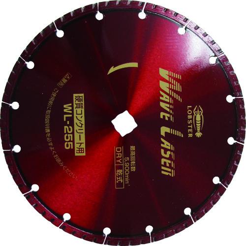 エビ ダイヤモンドホイール ウェブレーザー(乾式) 260mm穴径22mm(WL25522)