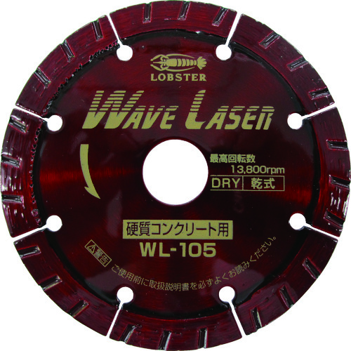 エビ ダイヤモンドホイール ウェブレーザー(乾式) 109mm(WL105)