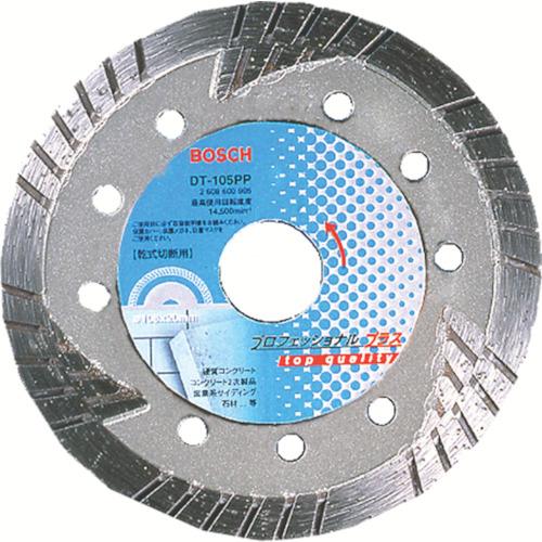 ボッシュ ダイヤホイール 150PPトルネード(DT150PP)