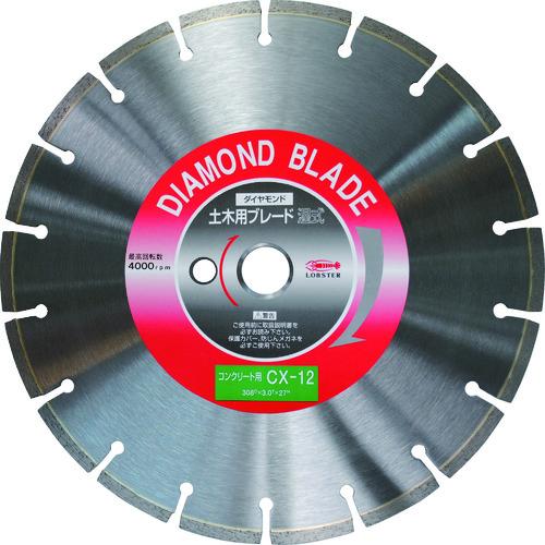 エビ ダイヤモンドカッターコンクリート用 14インチ(CX14)