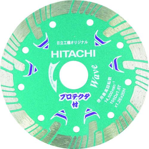 日立 ダイヤモンドカッター 180mmX25.4 (波形) プロテクタ(324703)