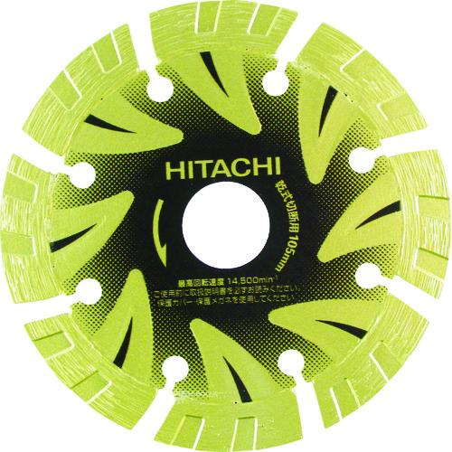 日立 ダイヤモンドカッタ 125mmX22 (S1) 8X(330147)