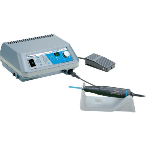 本物の ナカニシ 超音波研磨装置 シーナスネオ(8098)(US25PBS):ペイントアンドツール-DIY・工具