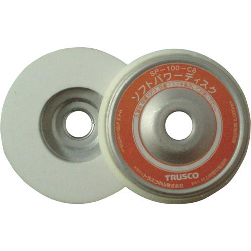 TRUSCO ソフトパワーディスク Φ100 ウレタン樹脂製仕上げ研磨用 5個入(SP100C8)