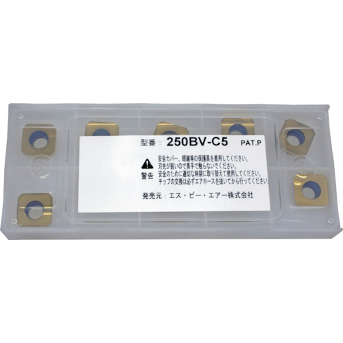 SP べべラー用チップ 10枚入(250BVC5)