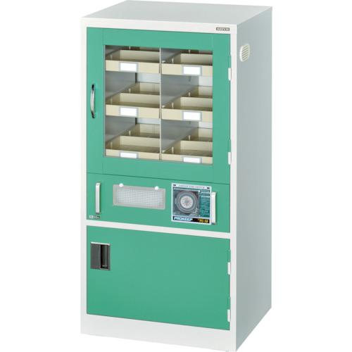 光葉 防塵保護具保管庫(BM60KC)