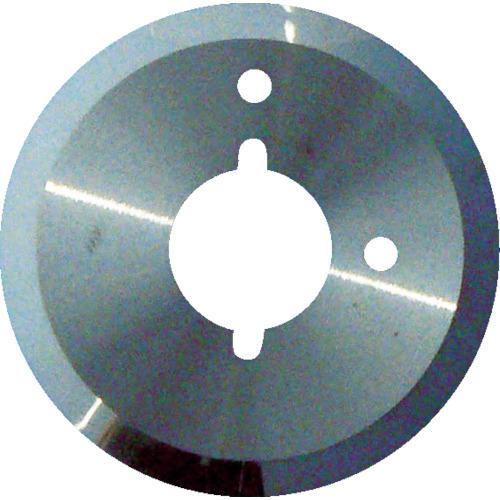 アルス ミニカッター用超硬替刃(CH50)