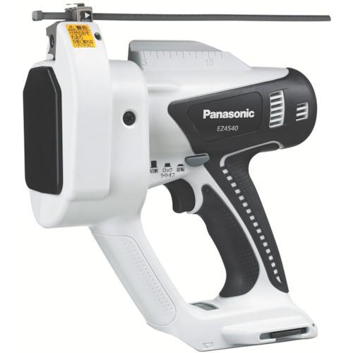 Panasonic 充電全ネジカッター本体のみEZ4540X-B(EZ4540XB)
