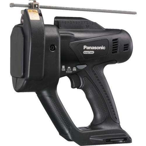 Panasonic 全ネジカッター 本体のみ(ブラック)(EZ45A4XB)