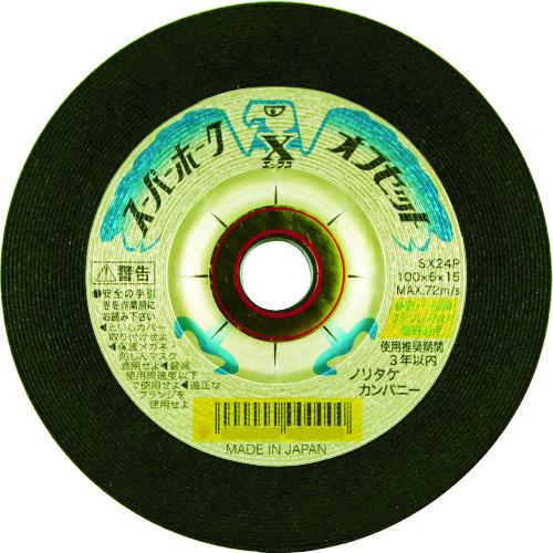 ノリタケ オフセット砥石スーパーホークX(1000C12362)