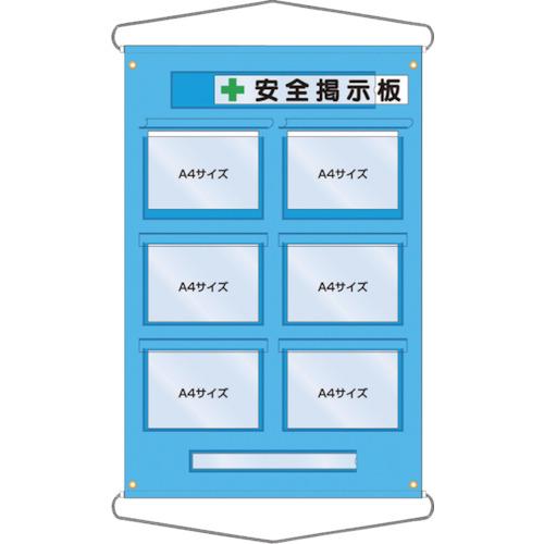 つくし 工事管理用収納シート 屋外用(126E)