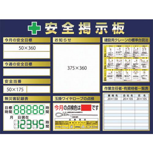つくし スチール製ミニ掲示板 3列タイプ(KG1222A)
