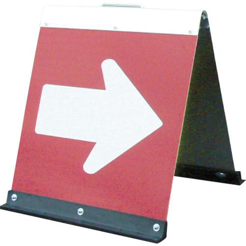 グリーンクロス 高輝度二方向矢印板ハーフ赤面 白矢印(1106040515)