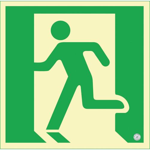 緑十字 高輝度蓄光避難誘導ステッカー標識 非常口 200×200mm 消防認定品(360815)