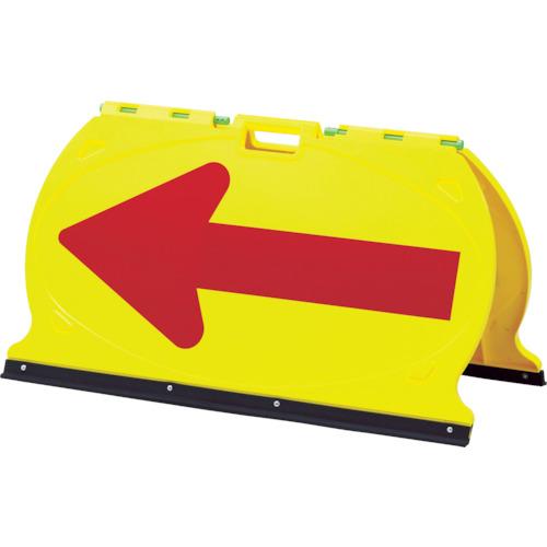 緑十字 方向矢印板 黄/赤反射矢印 500×900mm 折りたたみ式 ABS樹脂(131206)