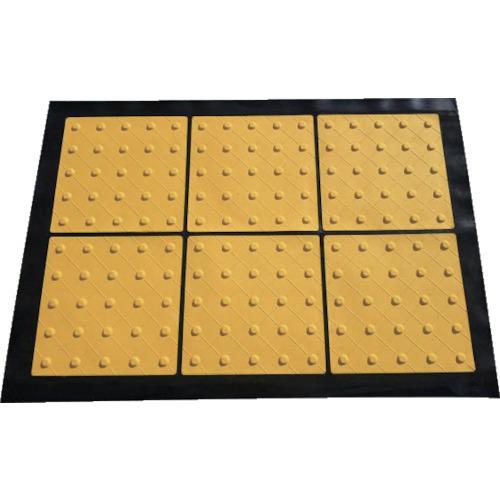 TRUSCO 折り畳み式点字マット 300角ポイントタイプ(TTMP300)
