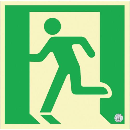 緑十字 中輝度蓄光避難誘導ステッカー標識 非常口 消防認定品 200×200mm 人気ブランド多数対象 超人気 専門店 68033