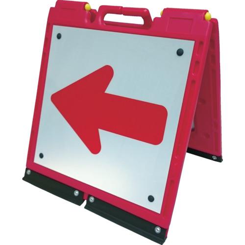 仙台銘板 ソフトサインボードミニ赤/白反射(矢印板)サイズH450×W600mm(3093930)